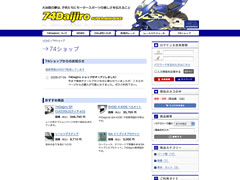 http://www.frontmedia.co.jp/works/img_entry/74shop/01_L.jpg