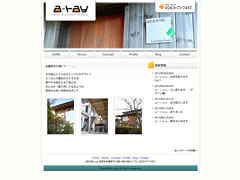 http://www.frontmedia.co.jp/works/img_entry/a-ray/01_L.jpg