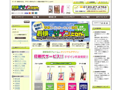 http://www.frontmedia.co.jp/works/img_entry/kanban-design/01_L.jpg