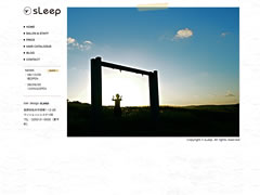 http://www.frontmedia.co.jp/works/img_entry/sleep/01_L.jpg